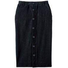 裏起毛タイトスカート(吸湿発熱・保湿・静電防止)