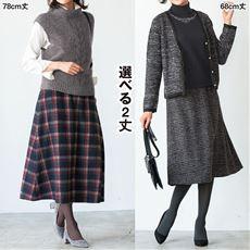 冷え撃退フレアスカート(インナーパンツ付き・選べる2レングス)
