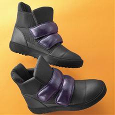 機能ブーツ(防水・防滑)
