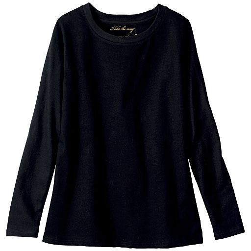 シンプルTシャツ(長袖・綿100%・L~10L)