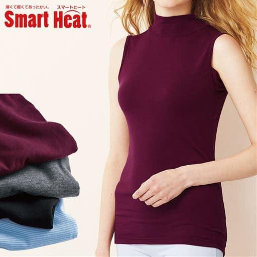 薄い、軽い、着た瞬間からあったかい、 新「スマートヒート®」の汗取りパッド付きノースリーブ