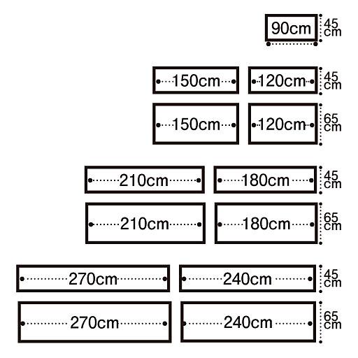 13尺寸擴展寬度為45厘米,請從兩種類型65厘米中選擇。