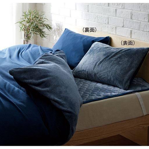 寒い冬の朝もあたたかく顔回りがひやっとしない。吸湿発熱素材を使用した「スマートヒート®」シリーズの枕カバーです。片面はフリース、片面は吸湿発熱スマートヒートを使用したフランネル毛布の生地を使用。やわらかな肌触りも魅力。