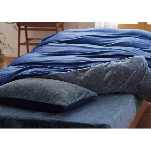 よりあたたかく、よりやわらかく。進化した吸湿発熱素材を使用した「スマートヒート®」シリーズの布団を包む毛布です。