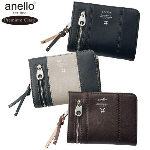 3b1d35c7fc60 折り財布(アネロ)(AU-D0692)(Premium Clasp) - セシール(cecile)