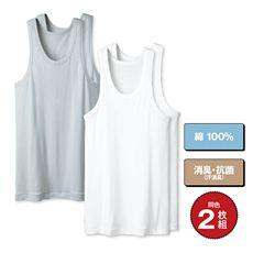 ニオイに悩まない!綿100%の消臭抗菌ランニングシャツ2枚組