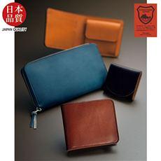 日本製栃木レザー財布