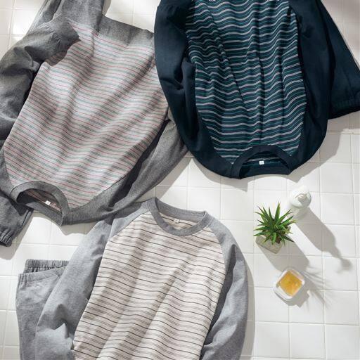 肌ざわりのいい綿100%素材に抗菌防臭機能をプラス!寝起きや洗濯後の気になるニオイを防ぐ清潔パジャマ【男女兼用】メンズの部屋着にもぴったり。ルームウェアとしても