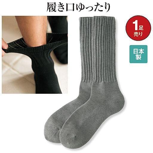 一見普通に見えますが・・温かさと履きやすさの工夫があれこれ!寒い季節にピッタリの分厚い&履き口ゆったりソックス
