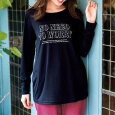 ロゴTシャツ(長袖)