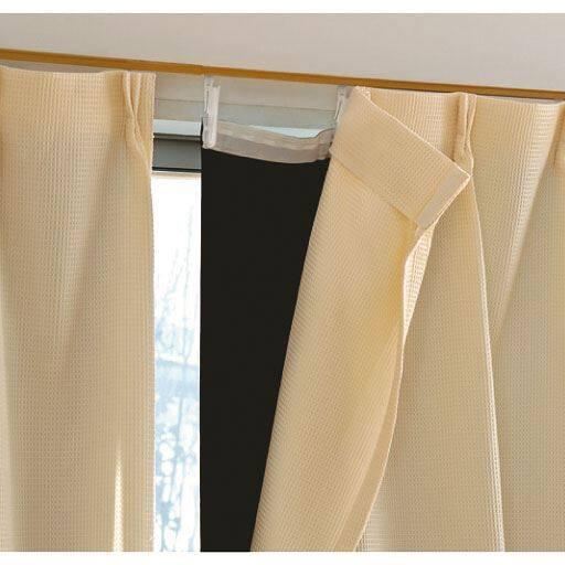 お気に入りのカーテンの裏に掛けるだけで遮光・断熱性アップする後付け裏地。