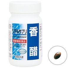 リアルサプリ 香醋(こうず)