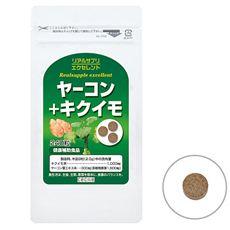 リアルエクセレント ヤーコン+キクイモ
