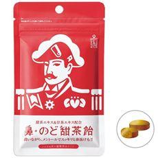 森下仁丹 鼻・のど甜茶あめ(10袋)