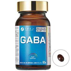 機能性表示食品 GABA