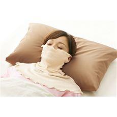 シルクおやすみフェイスマスク