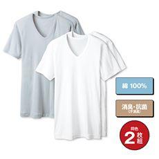 男の綿100%消臭・抗菌 半袖Vネック(2枚組)