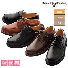 ビジカジシューズ(リネスカンテ・バレンティアーノ)日本製・本革のクォリティー靴をビジネスのパートナーに!