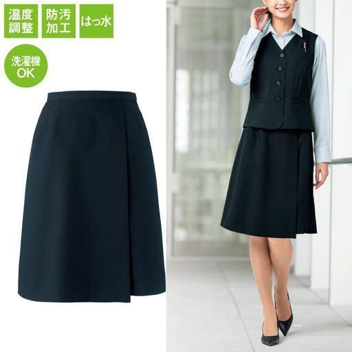 キュロットスカート(温度調整機能裏地付き)(事務服・洗濯機OK)
