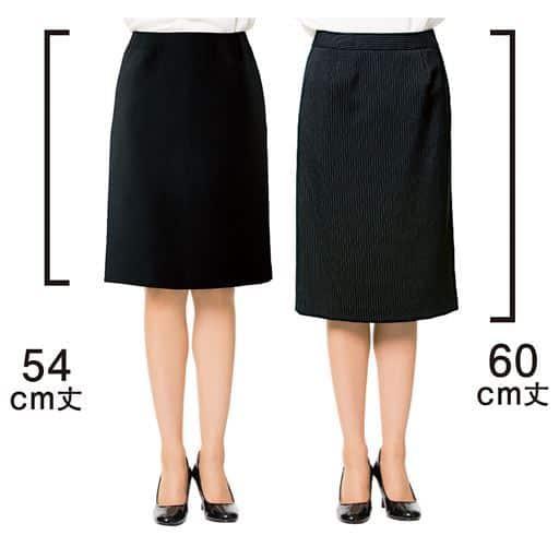 スカート丈が選べるスーツタイトスカート(事務服・洗濯機OK)