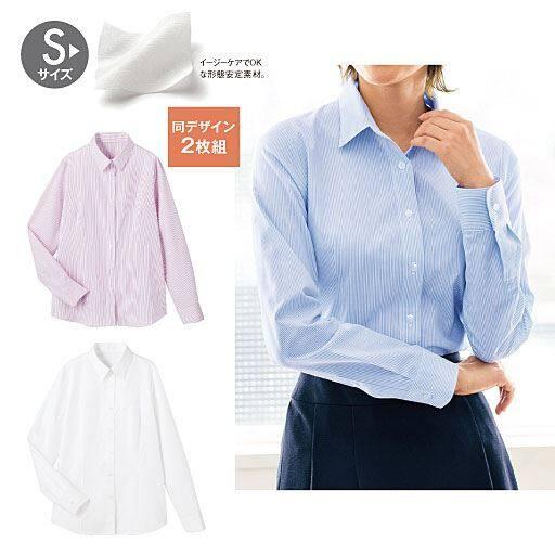 形態安定2枚組レギュラーシャツ(長袖)