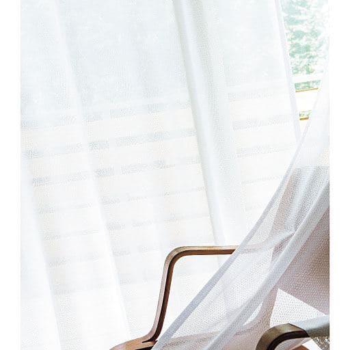 セシールロングセラー、UVカット防炎ミラーレースカーテン。4色展開。ほどよく光を通し、視線&紫外線をガード!