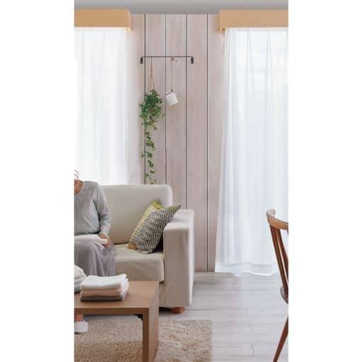 部屋が明るくなる遮熱UVミラーレースカーテンに防炎機能をプラス!遮熱しながらお部屋を明るくしたい方におすすめです。