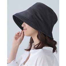 岡山児島デニムのお出かけ帽子