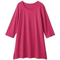 型崩れしにくいSZTシャツ 7分袖Aラインタイプ