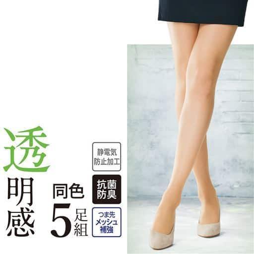 ムレ・ズレしにくい綿混丸マチ付き!高い透明感で、素肌っぽいのに脚キレイ!静電気防止・抗菌防臭で快適さにもこだわった人気のミディアムサポートタイプ
