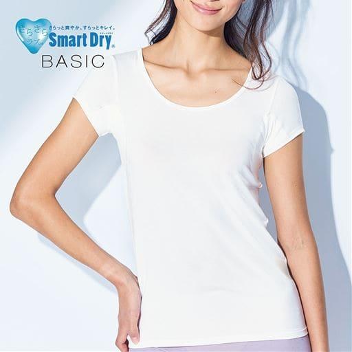 【Smart Dry®】暑い季節にうれしいインナー!汗取りパッド付きフレンチ袖