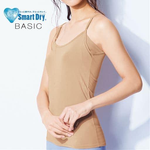 【Smart Dry®】ブラなしで涼しくラクチン!カップ付きキャミソール