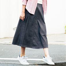 シャンブレーロングスカート