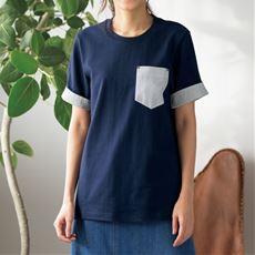きちんと見えの太番手Tシャツ(綿100%)