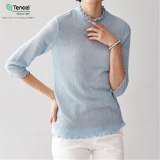 テンセル™繊維混メロウネックプルオーバー(日本製)