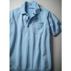 さ・わ・や・か ニットポロシャツ(半袖)。洗えて、はやく乾く素材が魅力☆