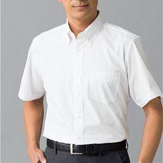 形態安定衿型バリエーションYシャツ(半袖)