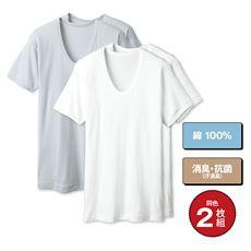 男の綿100%消臭・抗菌 半袖Uネック(2枚組)