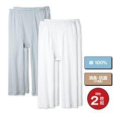 男の綿100%消臭・抗菌 7分ロンパン(2枚組・前開き)