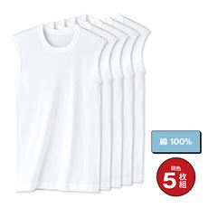 男の綿100%スリーブレスクルーネック(5枚組)