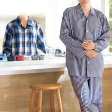 綿100%シャツパジャマ(男女兼用)