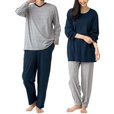 綿100%お得な4点セットパジャマ(男女兼用)(長袖&長パンツ2セット)
