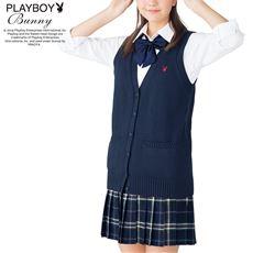 PLAYBOY bunny 綿100%ニットベスト(スクール・制服)