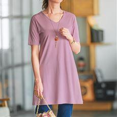 テンセル™繊維混VネックロングTシャツ(消臭テープ付き)