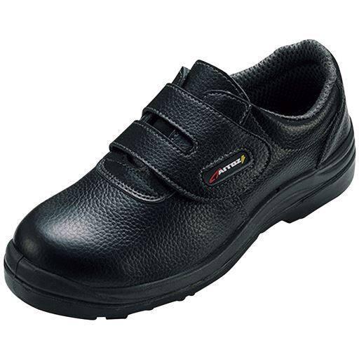 安全靴(セーフティシューズ)(静電気防止・耐油・耐滑)