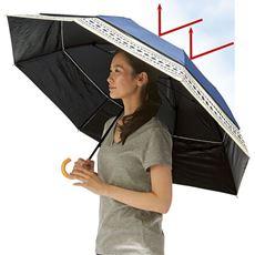 1級遮光晴雨兼用ジャンボ日傘のび~る