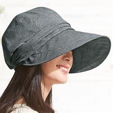 21機能で小顔に見える遮熱遮光UVキャスケット帽子<美活計画>