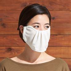 放熱吸汗ムレにくいUVマスク(同色2枚組)<美活計画>