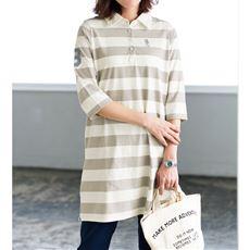 ラガーシャツ(U.S.POLO ASSN)