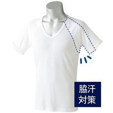 脇汗・前汗対策3層パット付き半袖メンズインナー(吸汗速乾)スマートドライ